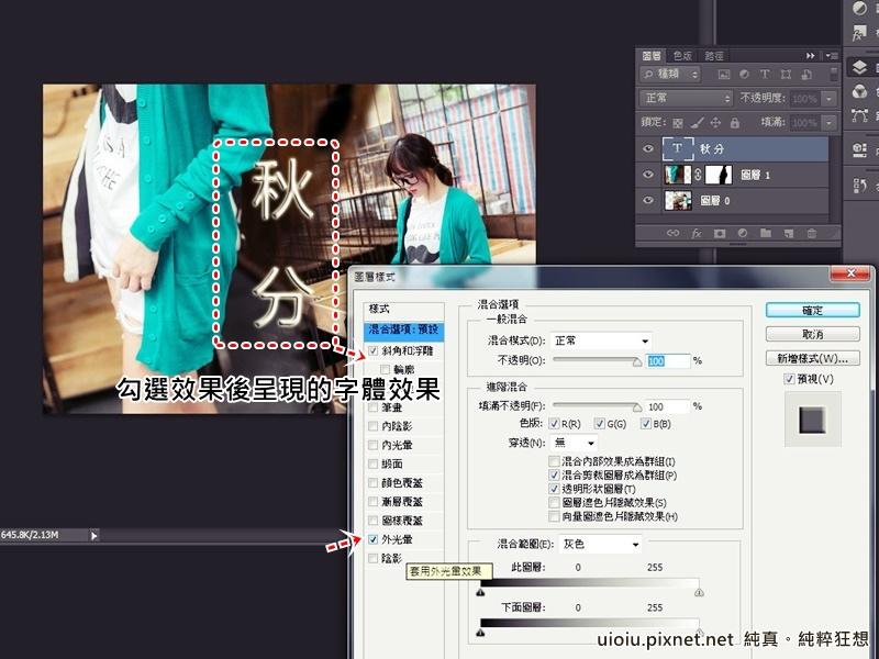 150519 桃園 聯成電腦ps入門step4-1.jpg