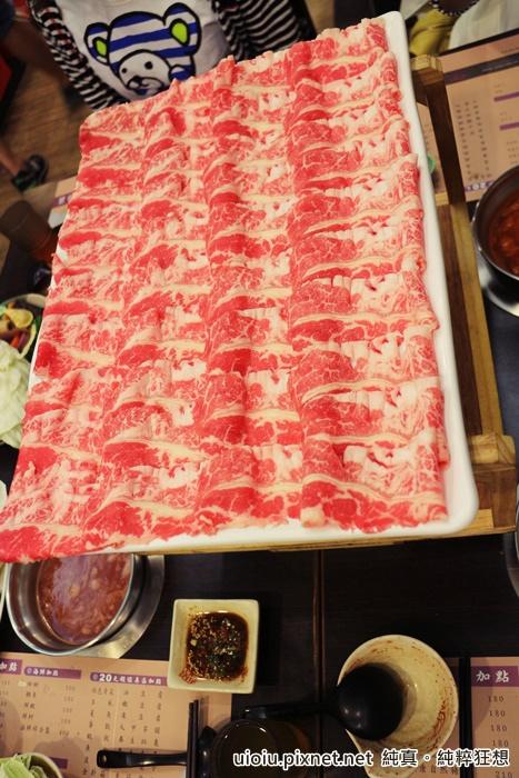 150429 台北大直 鍋饕精饌涮涮鍋014.JPG