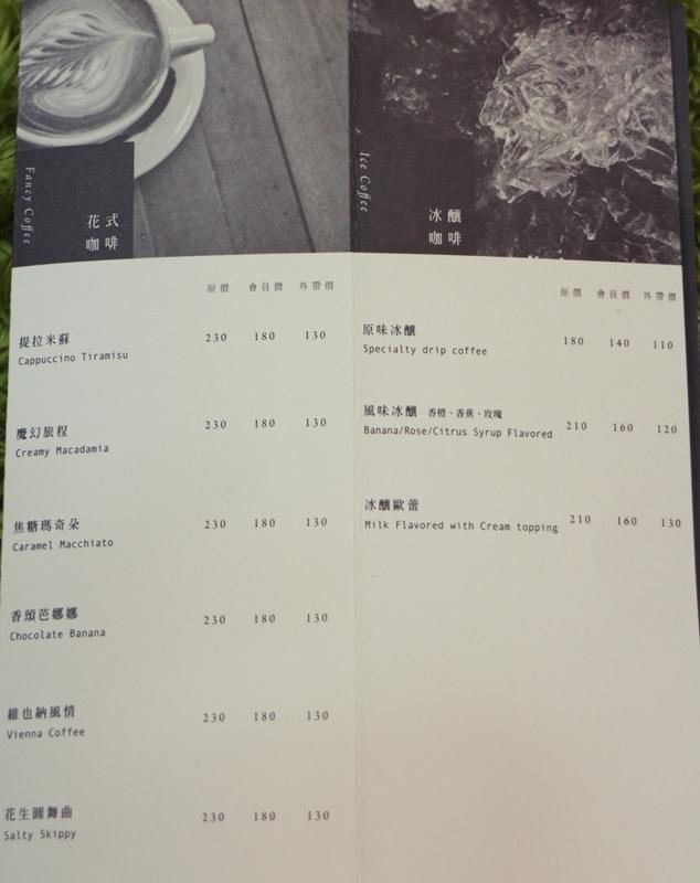 150530 竹北 桑尼咖啡菜單3.JPG