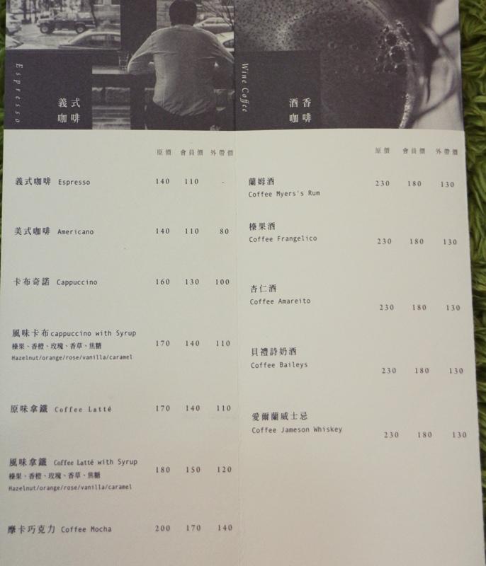 150530 竹北 桑尼咖啡菜單4.JPG