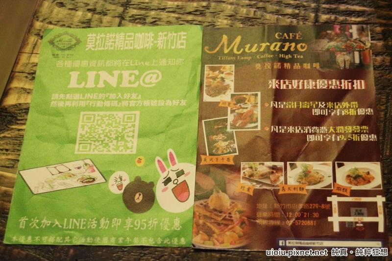 150526 莫拉諾精品咖啡022.JPG