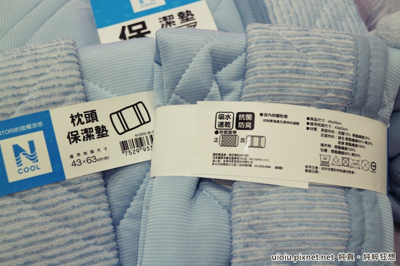 宜得利 N Cool涼被+枕頭保潔墊+床墊保潔墊之寢具組006.JPG