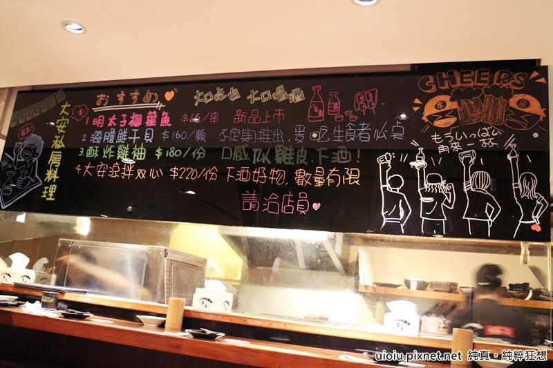 150604 台北 串場大安店027.JPG