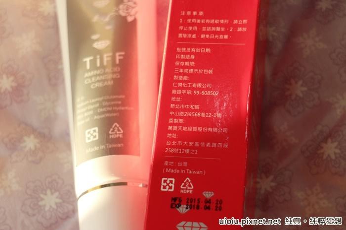 TiFF 分子酊凍齡時空精華油+胺基酸潔顏霜003.JPG