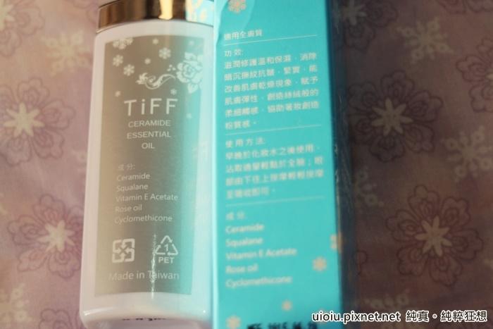 TiFF 分子酊凍齡時空精華油+胺基酸潔顏霜005.JPG