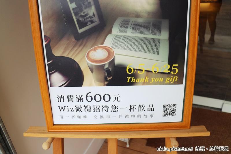150613 台北松菸 WIZ微禮048.JPG