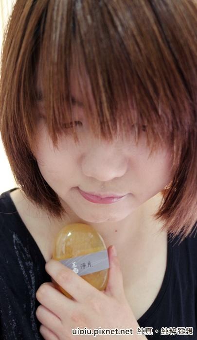 慕沐 酵素皂033.JPG