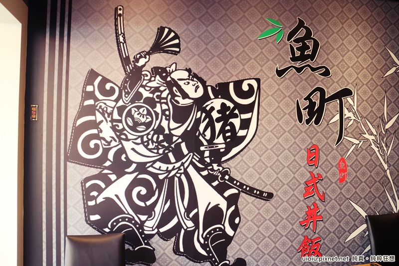 150629 新竹 魚町丼飯002.JPG