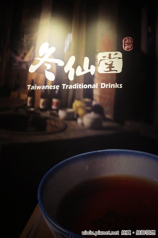150624 台北萬華 冬仙堂 當地小茶館001.JPG