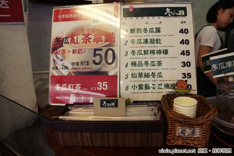150624 台北萬華 冬仙堂 當地小茶館012.JPG