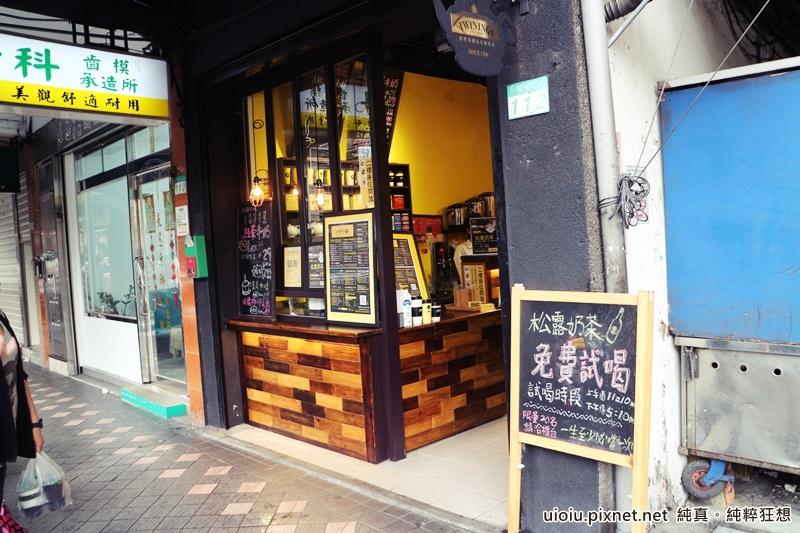 150624 台北萬華 冬仙堂 當地小茶館023.JPG