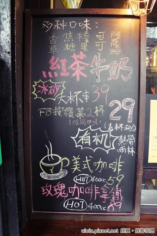 150624 台北萬華 冬仙堂 當地小茶館025.JPG