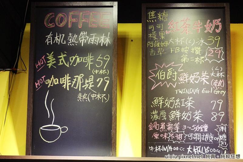 150624 台北萬華 冬仙堂 當地小茶館033.JPG
