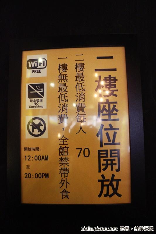 150624 台北萬華 冬仙堂 當地小茶館038.JPG
