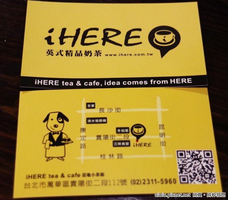 150624 台北萬華 冬仙堂 當地小茶館053.JPG