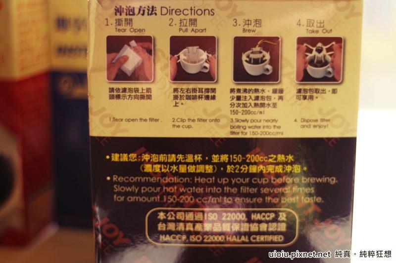 即享咖啡002.JPG