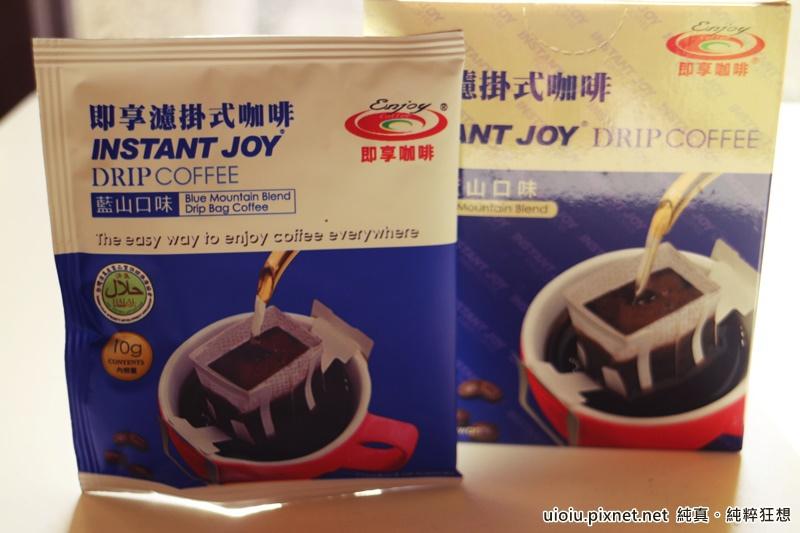 即享咖啡006.JPG