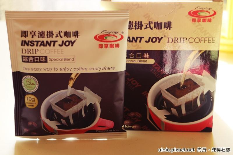 即享咖啡008.JPG