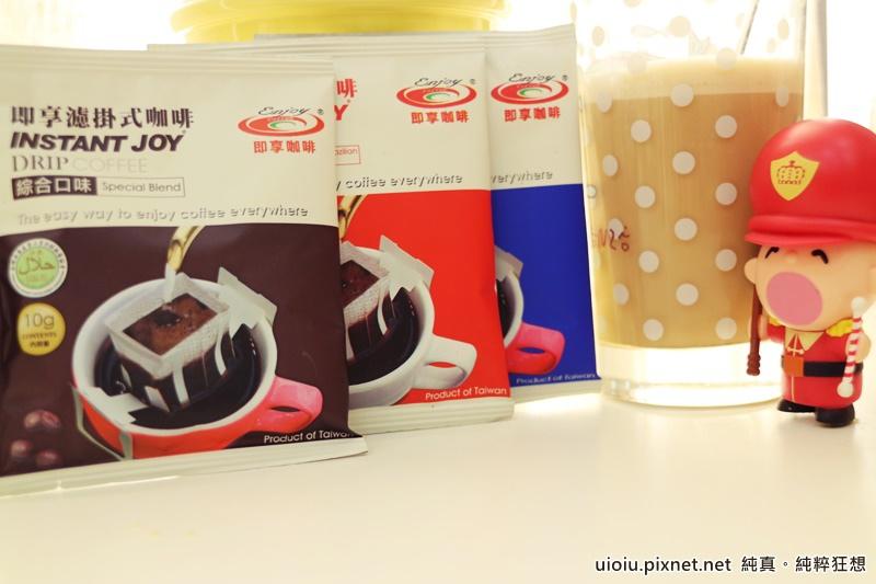 即享咖啡022.JPG