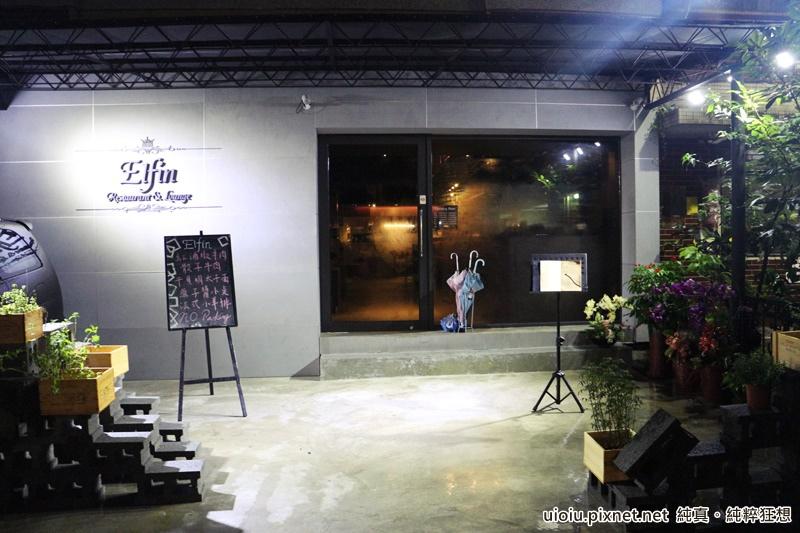 150712 台北 Elfin Restaurant & Lounge005.JPG