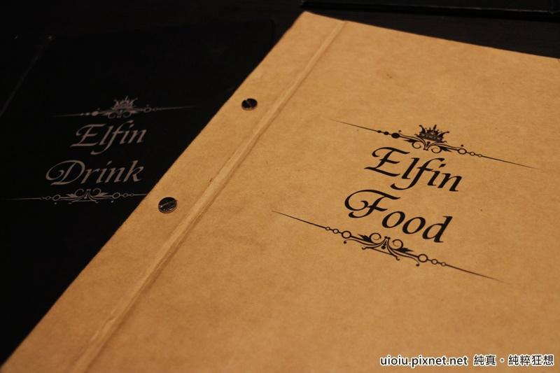 150712 台北 Elfin Restaurant & Lounge008.JPG