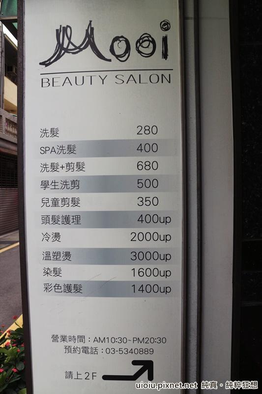 150605 新竹 mooi剪染髮 男003.JPG