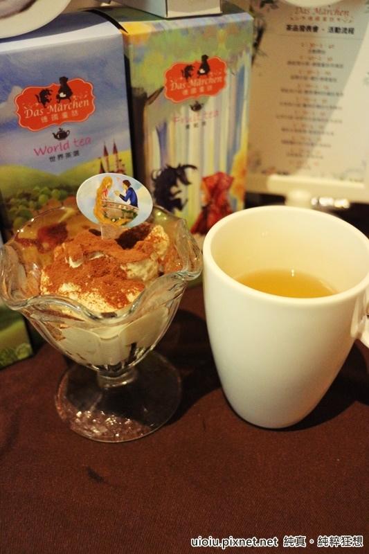 150704 台北 歐森德國童話tea013.JPG