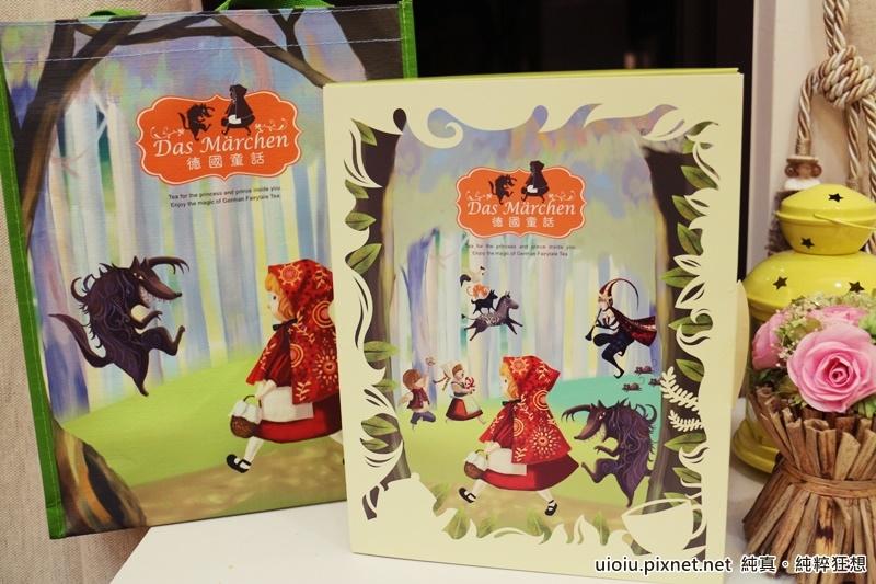 150704 台北 歐森德國童話tea033.JPG