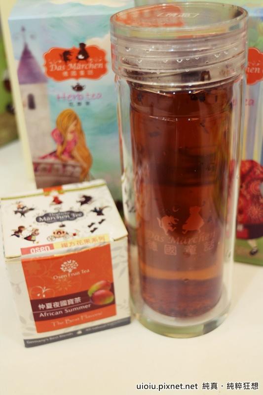 150704 台北 歐森德國童話tea036.JPG
