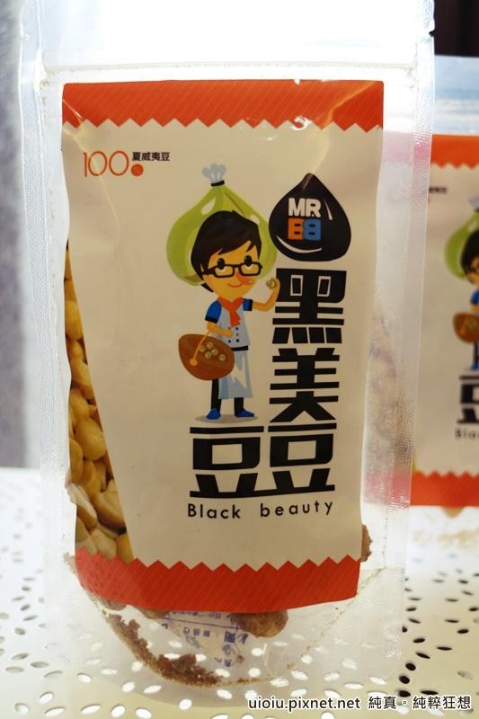 黑美豆豆 夏威夷豆004.JPG