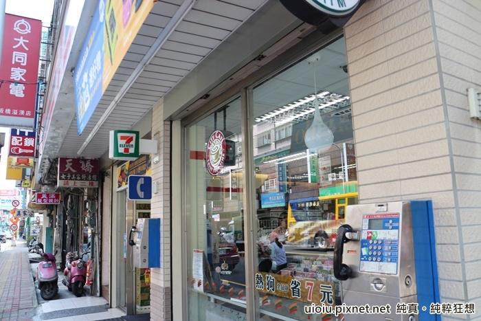 150714 台北板橋 天嬌美容003.JPG