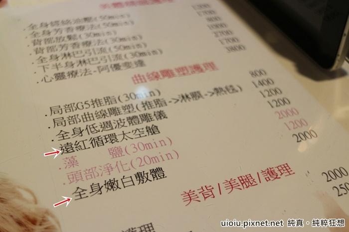 150714 台北板橋 天嬌美容010.JPG