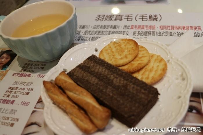 150714 台北板橋 天嬌美容008.JPG