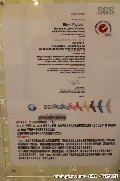150714 台北板橋 天嬌美容020.JPG