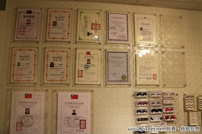 150714 台北板橋 天嬌美容022.JPG
