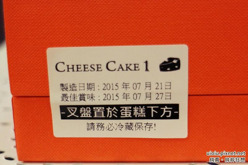 cheesecake1 曼波五號004.JPG