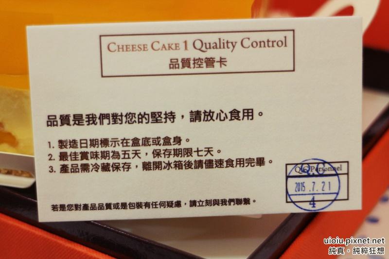 cheesecake1 曼波五號006.JPG