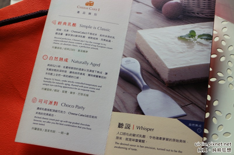 cheesecake1 曼波五號016.JPG