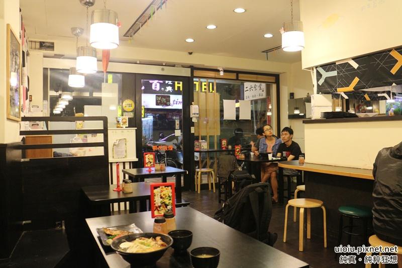 150726.141102 新竹 二六食堂002.JPG