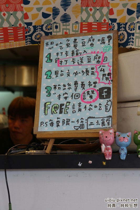 150726.141102 新竹 二六食堂022.JPG