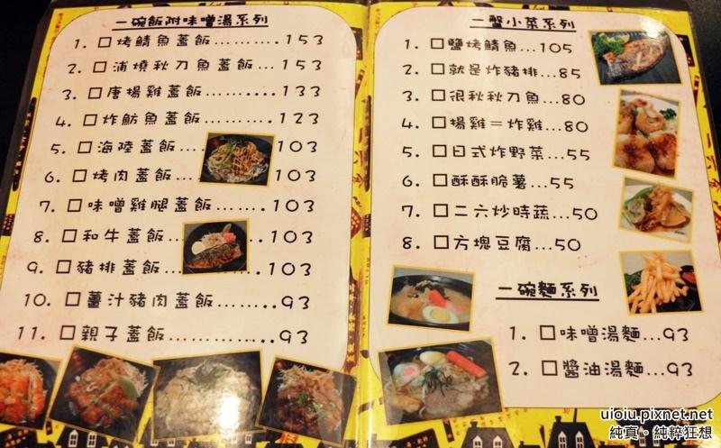 150726.141102 新竹 二六食堂025.JPG