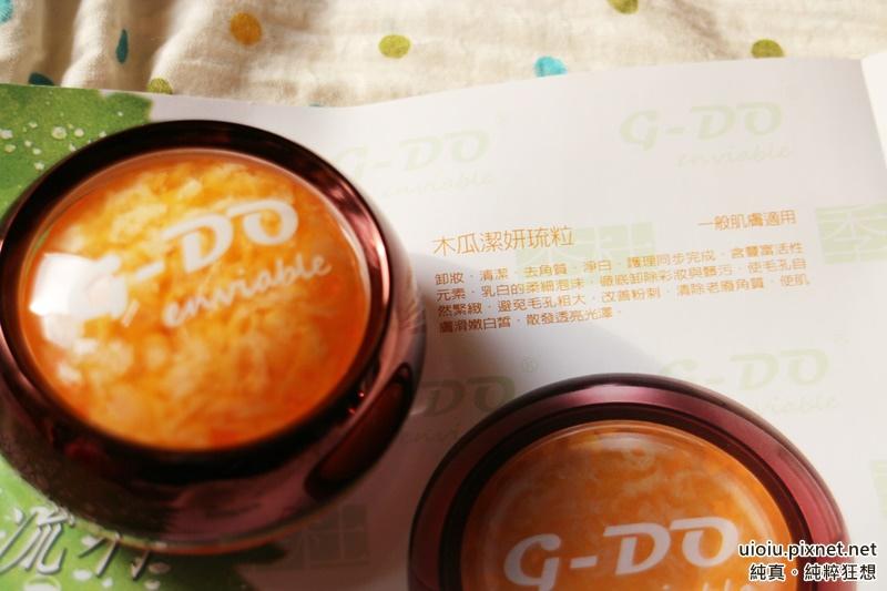 G-DO果釀流粒002.JPG
