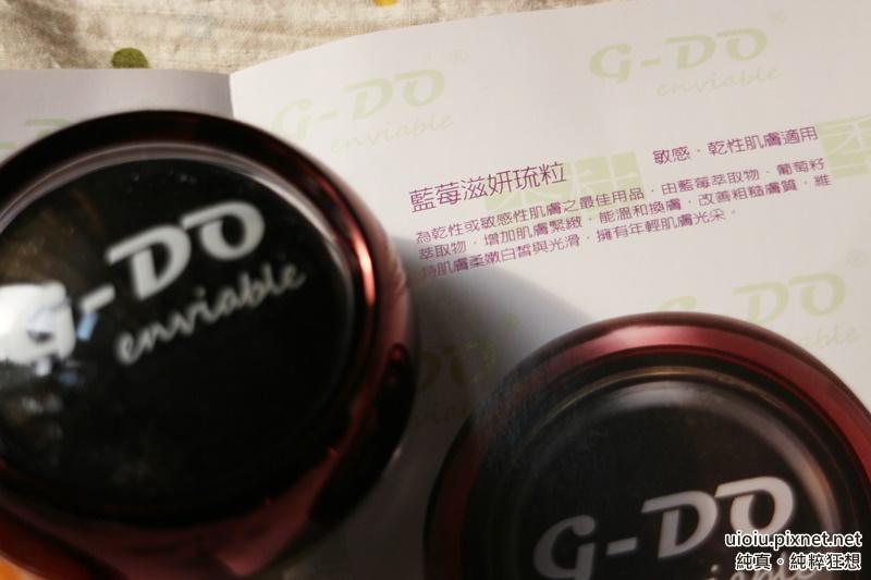 G-DO果釀流粒003.JPG