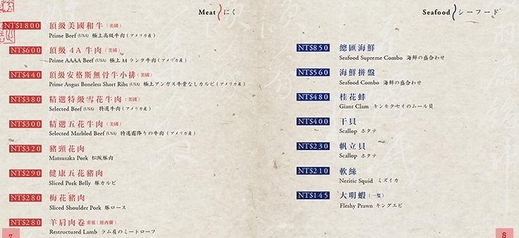 菜單1-1.jpg