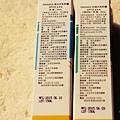 HANAKA 花戀肌 美白水乳防曬抗痘水乳防曬003.JPG