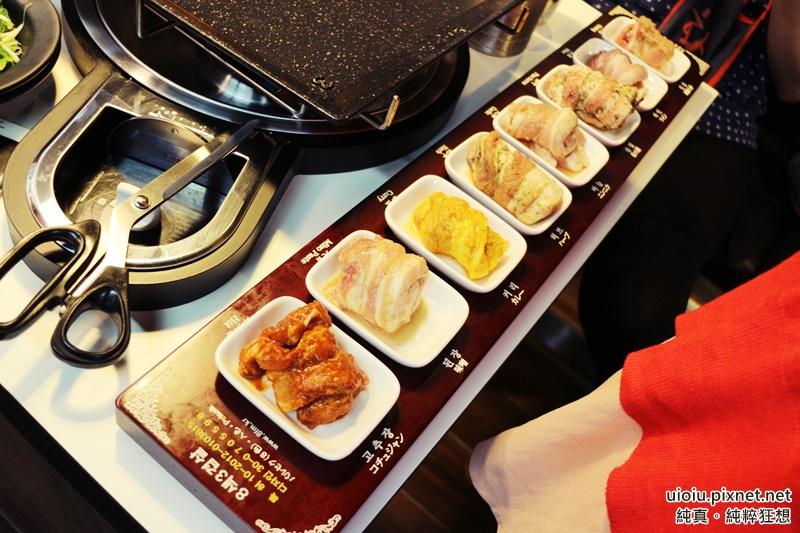 150730 台北 八色烤肉014.JPG