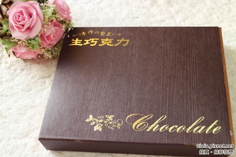 洪傳記-手工生巧克力專賣003.JPG