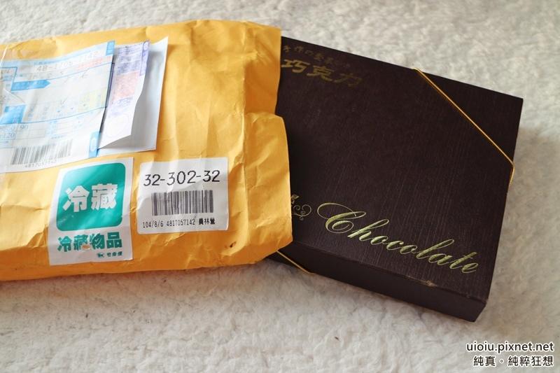 洪傳記-手工生巧克力專賣002.JPG
