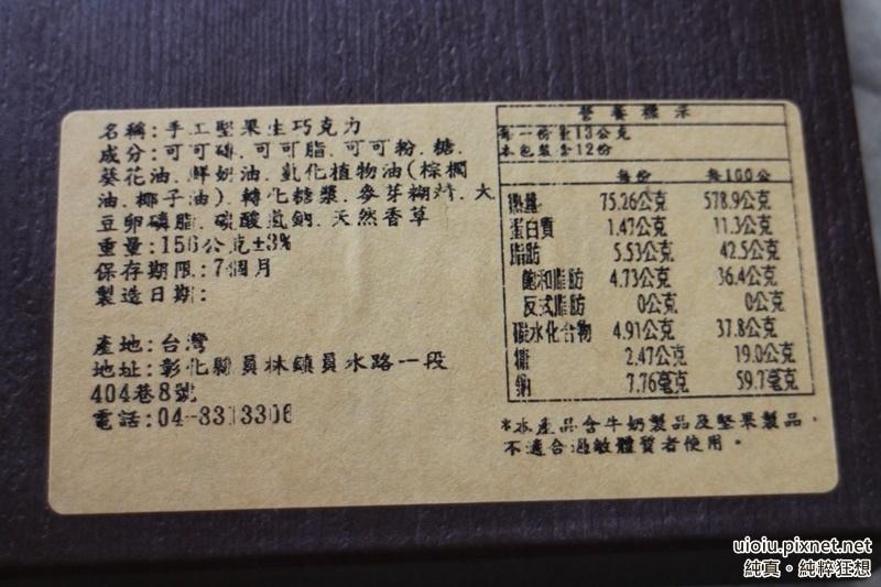 洪傳記-手工生巧克力專賣006.JPG
