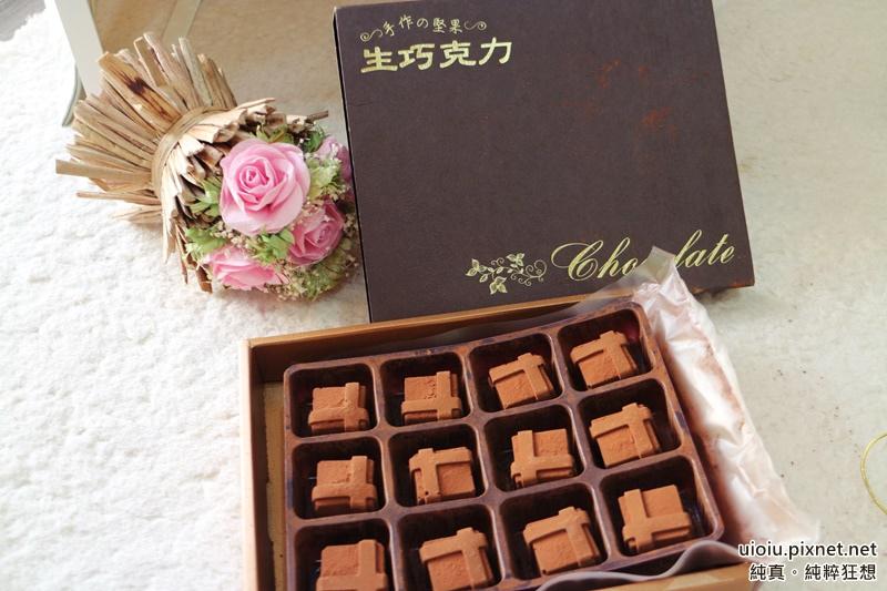洪傳記-手工生巧克力專賣008.JPG